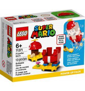 Lego Super Mario - Mario Elica (Power Up Pack)