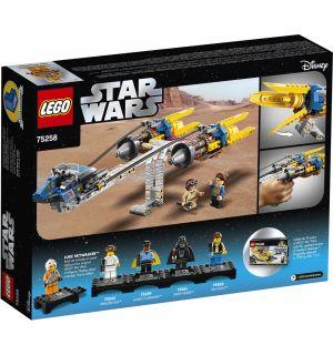 Lego Star Wars - Sguscio Di Anakin (Edizione Ventesimo Anniversario)
