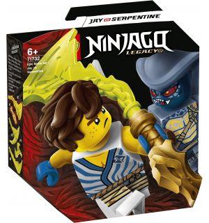 Lego Ninjago - Battaglia Epica Jay Vs Serpentino